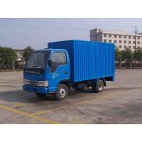 Wholesale Beijing 4*2 low speed minivan truck from china suppliers