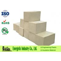 Buy cheap Natural White Nylon Plastic Sheet Block For Machining Parts from wholesalers