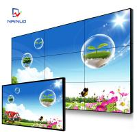 Wholesale Floor Standing Multi Lcd Video Wall Display Commercial Liquid Crystal Splice from china suppliers