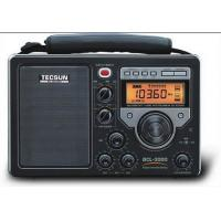 Wholesale King of FM Radio Receiver/ FM/AM/Shortwave Radio from china suppliers