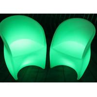 Wholesale Outdoor Plastic LED Light Chair 16RGB Rechargeable Bar Chairs And Tables from china suppliers