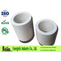 Wholesale Natural White Molded PTFE Tube , 20mm PTFE Rod from china suppliers