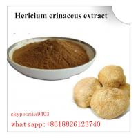 Wholesale Plant Extract Hericium erinaceus extract  CAS: 16595-80-5 for  Strengthening Stomach from china suppliers