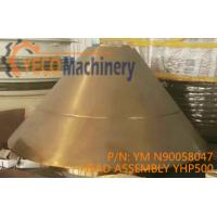 China Metso HP Series parts / HP 500 HEAD ASSEMBLY N90058047 / HP500 SPARE PARTS / YECOMACHINERY for sale