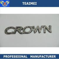 Wholesale Silver Custom Car Emblems And Badges Personalized Car Emblems from china suppliers