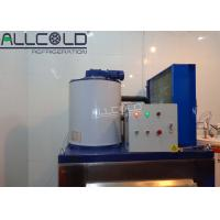 Wholesale Chicken Processing Professional Flaker Ice Machine , Flake Ice Maker Machine from china suppliers