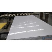Quality AISI 904L Cold Rolled Stainless Steel Sheet 0.3 - 20mm NO.1 JIS Steel Coil for sale