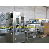 Wholesale Full-automatic bottle sleeve labeling machine for Water Beverage Bottle from china suppliers