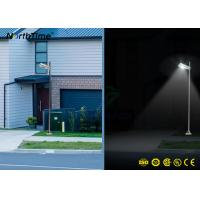 Wholesale PIR Motion Sensor Street Lights Solar Powered Street Lights With Lithium Battery from china suppliers