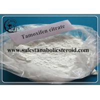 Wholesale Tamoxifen citrate Anti Estrogen Steroids Nolvadex For breast cancer treatment from china suppliers