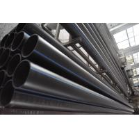 Wholesale best High strength polyethylene (PE) Water pipe non-toxic, no heavy metal additives from china suppliers