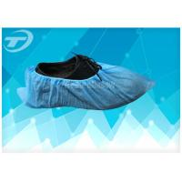 Wholesale Customized Disposable Shoe Covers PP / PE / CPE In Capsules from china suppliers