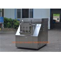 Wholesale High Efficiency UHT Plant Industrial Homogenizer , Homogenization Machine from china suppliers