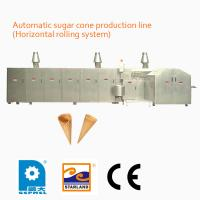 Buy cheap High Speed Sugar Making Fully Automated Production Line With Double Layered Panel Door from wholesalers