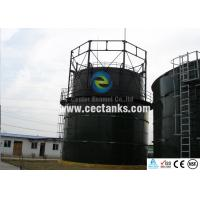 Wholesale Glass Coated Steel Fire Water Tank / 100 000 gallon water tank from china suppliers