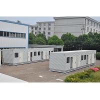 Wholesale Mobile Modern Modular Homes Prefabricated Homes White One Layer House from china suppliers