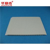 Wholesale 250mm x 8mm Flat Decorative Ceiling Panels With Silver Line And Groove from china suppliers