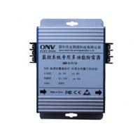 Wholesale 12v Ethernet Lightning Surge Protector For Remote Transmission from china suppliers