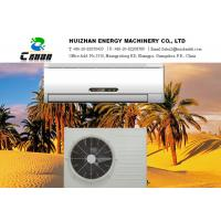 Wholesale Wall Mounted Air Conditioners 3500W - 12000W With Heating Function from china suppliers