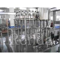 Wholesale High Speed Juice Bottling Equipment Automatic Capping Top Filling Machine from china suppliers