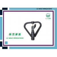 Wholesale Rotary Garden Pop Up Sprinklers Type For Garden Farm Irrigation Lawn from china suppliers