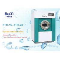 Wholesale Commercial / Industrial Laundry Equipment With Washer Extractor Dryer All In One from china suppliers