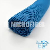 Wholesale 100% Polyester microfiber Cleaning Cloth 40*60cm sport square cooling towel from china suppliers