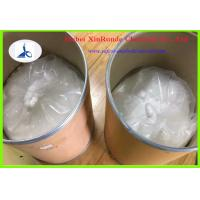 Buy cheap Disodium selenite Na2SeO3 10102-18-8 Pharmaceutical Raw Materials White crystals powder from wholesalers