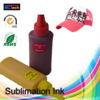 Wholesale China manufacture supply sublimation ink for brother printer from china suppliers