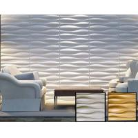 Buy cheap Durable Wall Panel Natural Fiber Wallpaper Brick Wood Texture and Big Wave for Commercial from wholesalers