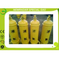 Quality High Purity Ammonia NH3 , Refrigerant Gas for Cooling Refrigeration Effect With 99.9% , 99.999% for sale