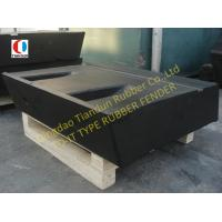 Wholesale CCS Arch Rubber Dock Bumpers from china suppliers