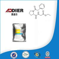 Buy cheap a-galactosidase enzyme 2,000U/g from wholesalers