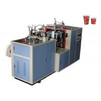 Wholesale Professional Paper Cup Making Machine , Paper Cup Production Machine 24 Hours Running from china suppliers