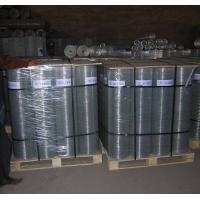 Wholesale low price welded wire mesh/ galvanized welded wire mesh/ PVC coated wire mesh fence supplier from china suppliers