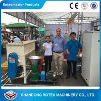 Wholesale Customized Color Small Animal Feed Pellet Mill Machine / small scale pellet mill from china suppliers