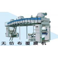 Wholesale Dry type digital film lamination machine for BOPP / PET / CPP / aluminum foil from china suppliers