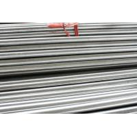 Wholesale Aircraft Grade Alloy Large Diameter Aluminium Pipe Yield Strength 455mpa from china suppliers