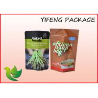 Quality Zipper Lock Plastic Stand Up Pouches Customized Food Pouch Packaging for sale