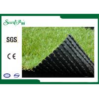 Buy cheap SGS Durable China Artificial Turf For Gardens Excellent Performance from wholesalers