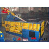 Wholesale Aluminum Wires Scrap Metal Baler Machine For Steel Plants Recycling Companies from china suppliers