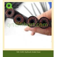 "Wholesale SAE J1401 3/16"" Hydraulic  Brake Hose from china suppliers"