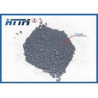 Buy cheap O% less than 0.08 WC Powder high purity 99.8% with 0.4 - 20 microns particle size from wholesalers