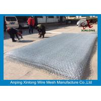 Buy cheap Hexagonal Hot Dipped Galvanized Gabion Wire Mesh For River With Low Carbon Steel Wire from wholesalers