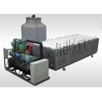 Wholesale 40.5KW Big Capacity Automatic Block Ice Machine For Fishing Industry from china suppliers