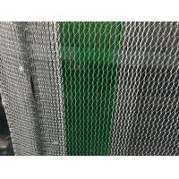 Wholesale Professional Agricultural Netting , Anti Bird Netting For Fruit Trees from china suppliers