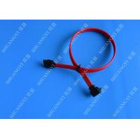 Wholesale Female To Female Locking Data SATA Cable Power SATA 3 6gb 9 Inch from china suppliers