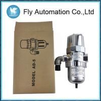 Wholesale Orion Stainless Steel Auto Drain Valve Refrigeration Facilities Filter AD - 5 from china suppliers
