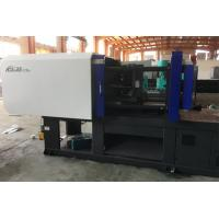 Wholesale Double Electrical PET Preform Injection Molding Machine 5 Ejector Point Safety Interlock from china suppliers