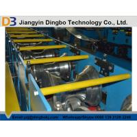 Wholesale 5.5KW Roof Ridge Cap Roll Forming Machine for Civilian Buildings from china suppliers